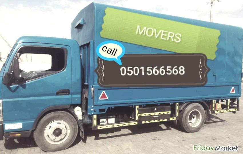 0501566568 Single Item Movers In Dubai Truck For Rent دبي الإمارات